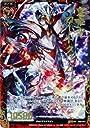 【シングルカード】B06弾)皇帝竜ロードクリムゾン/グロリアスドラゴン/SRホロ B06-017