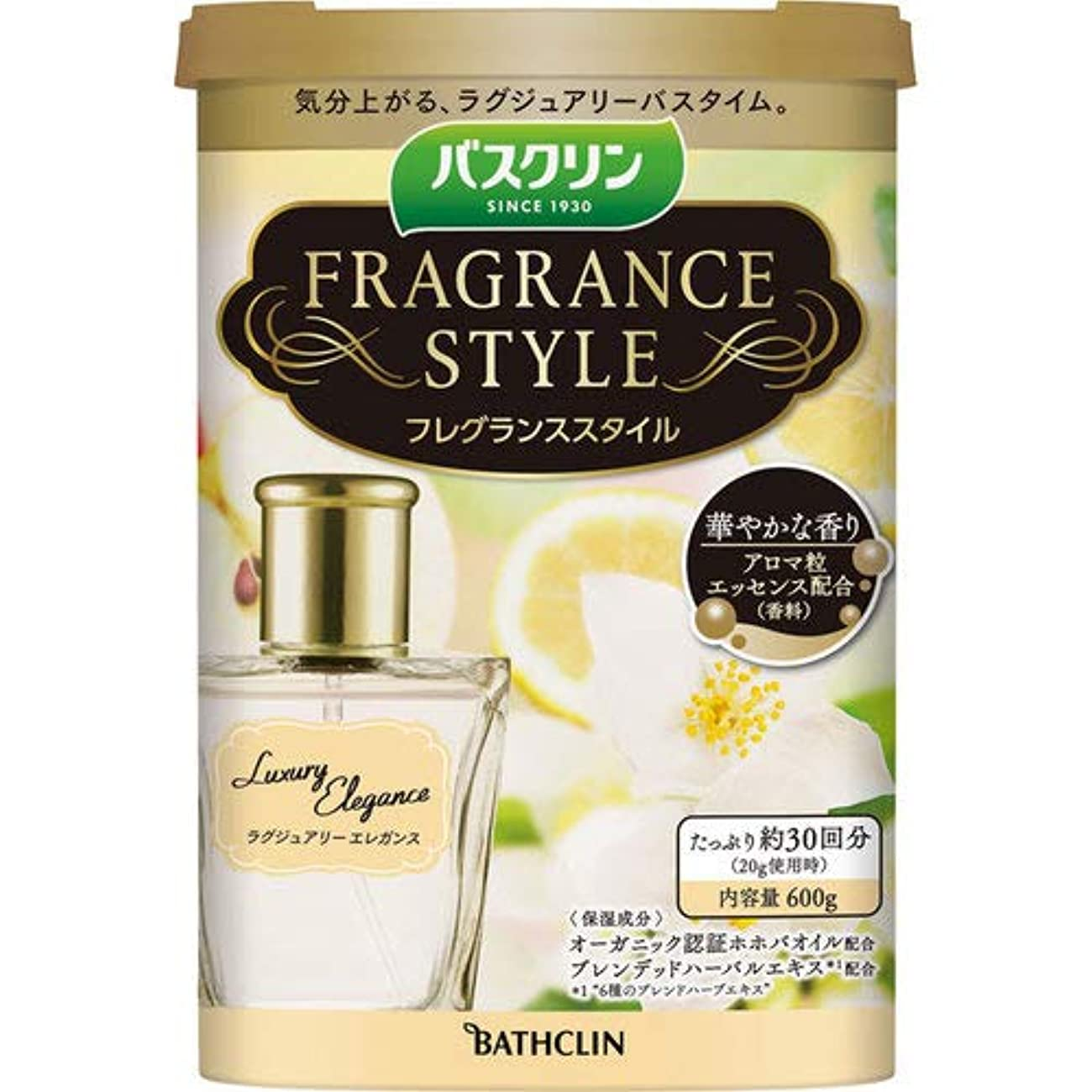 即席換気するテストバスクリンフレグランススタイルラグジュアリー エレガンス 入浴剤 フローラルムスク調の香りの入浴剤 600g