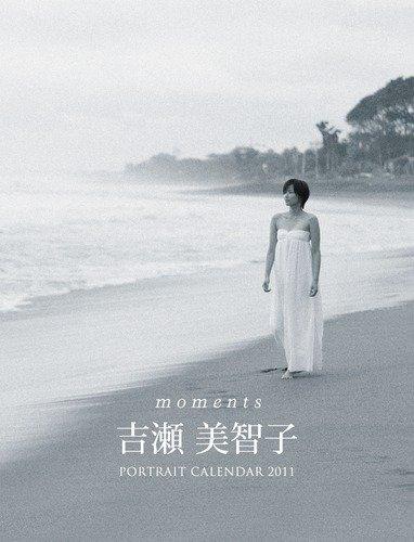 吉瀬美智子 2011カレンダー ([カレンダー])