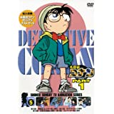 名探偵コナンDVD PART1 vol.5