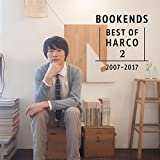 BOOKENDS -BEST OF HARCO 2- [2007-2017] (初回限定盤B)