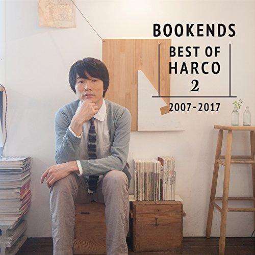[画像:BOOKENDS -BEST OF HARCO 2- [2007-2017] (通常盤)]
