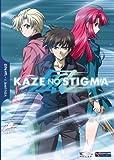 Kaze No Stigma: Season 1 Part 1 [DVD] [Import]
