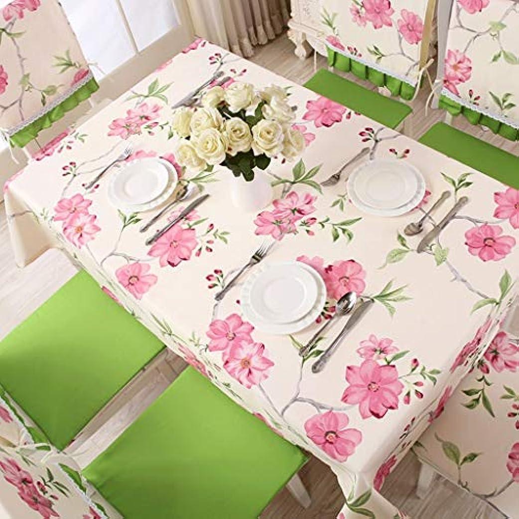 アミューズメント曲げるエールYONGJUN テーブルクロスホームモダン、長方形の装飾的なテーブルクロス、防水テーブルカバー、4/6チェア用ダイニングチェアカバー、4色 (色 : D, サイズ さいず : 130*180cm)