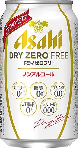 アサヒ ドライゼロフリー缶 350ml