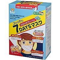 (個別包装) フィッティ 7DAYS マスク 100枚入 ふつうサイズ ホワイト PM2.5対応