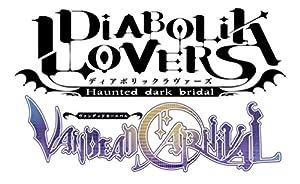DIABOLIK LOVERS VANDEAD CARNIVAL - PS Vita