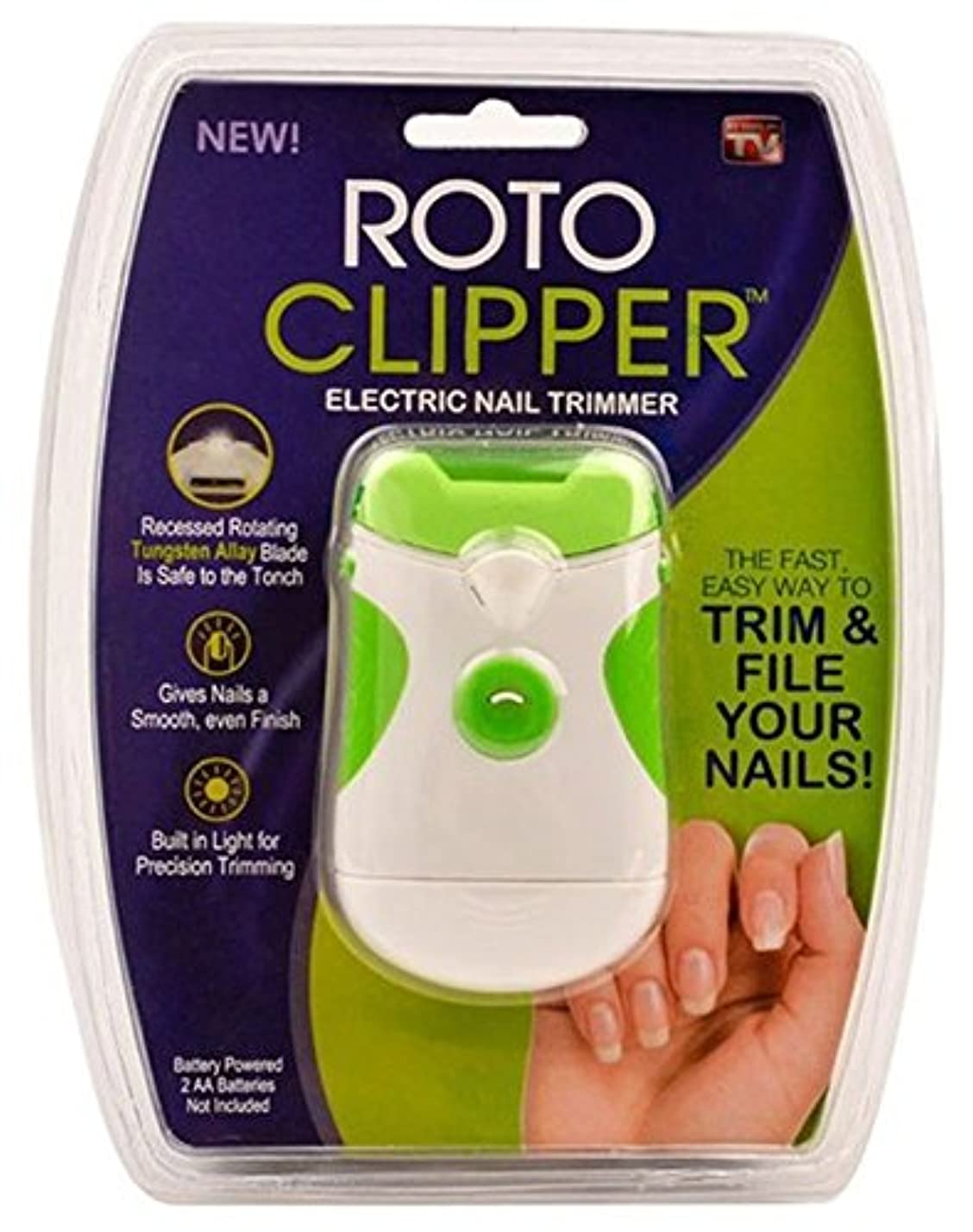 アライメント土器殺しますStardust 電動 清潔 電池 式 ネイル 簡単 爪 切り 爪 とぎ やすり 手 削り 綺麗 爪 オート マチック SD-TUMEME