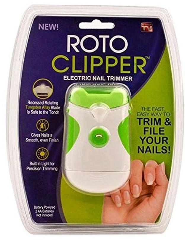 ラケット苦味ジェームズダイソンStardust 電動 清潔 電池 式 ネイル 簡単 爪 切り 爪 とぎ やすり 手 削り 綺麗 爪 オート マチック SD-TUMEME
