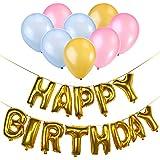 NUOLUX 誕生日 風船、Happy Birthday 文字 風船 、バースデー 飾り バルーン、誕生日 パーティー 飾り付け バルーン 風船