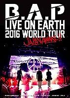 「B.A.P LIVE ON EARTH 2016 WORLD TOUR JAPAN AWAKE!!」 [DVD]