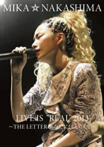 "MIKA NAKASHIMA LIVE IS""REAL""2013 ~THE LETTER あなたに伝えたくて~ [DVD]"