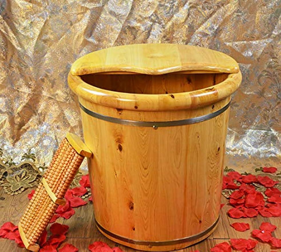 ティッシュ承認粘り強い足浴桶 足の浴槽、木製の足の盆地足のバレルの足の足のマッサージの足の盆カバーの足の桶