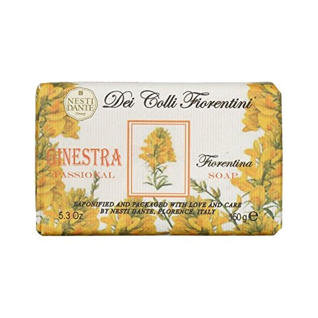 八香ばしいグッゲンハイム美術館Nesti Dante ネスティダンテ フィオレンティーニソープ ブルーム 150g