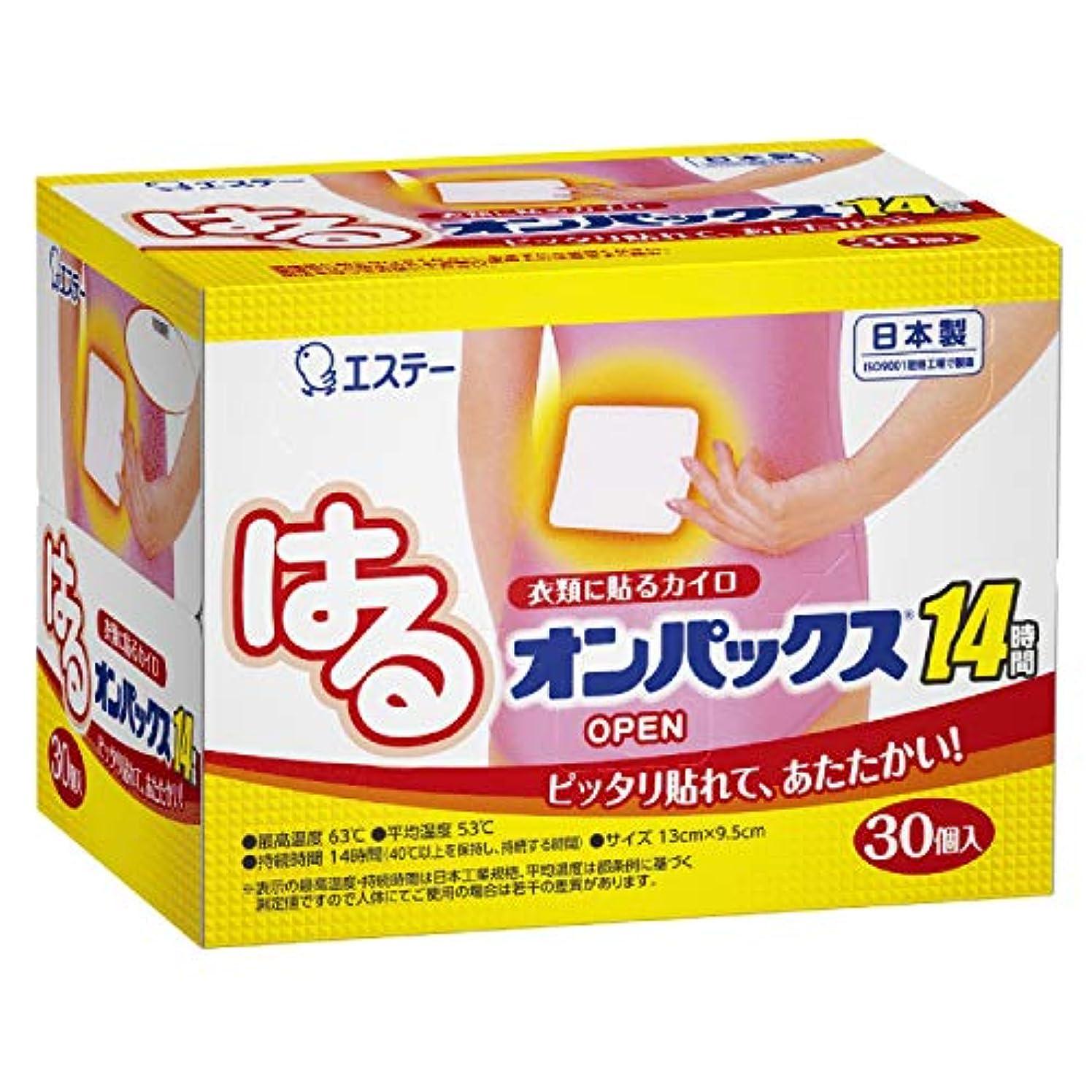 許す大脳自治的はるオンパックス 貼るカイロ 30個入 【日本製/持続時間約14時間】