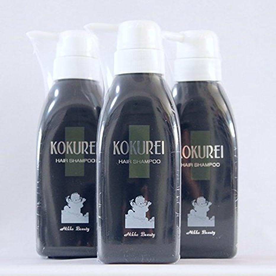 材料配列格差黒麗(KOKUREI) ヘアーシャンプー 300ml 3本セット