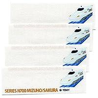 パイオニア ネームワッペン プラレール N700系 新幹線 みずほ・さくら PR250-60771