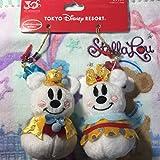東京ディズニーリゾート2013年30周年クリスマス限定スノーマン ミッキー&ミニー ぬいぐるみストラップ