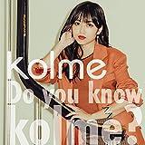 【メーカー特典あり】 Do you know kolme?(CD+Blu-ray Disc)(2L写真付)