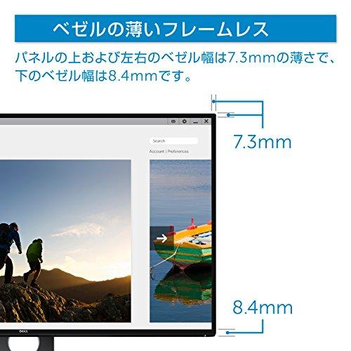 Dell ディスプレイ モニター U2717D/27インチ/QHD/IPS/6ms/DPx2(MST),mDP,HDMI/sRGB99%/USBハブ/3年間保証