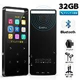 MP3プレーヤー Bluetooth4.2対応 ウォークマン 音楽プレイヤー FMラジオ デジタルオーディオプレーヤー HIFI超高音質 1.8イン多彩スクリーン合金製 内蔵32GB マイクロSDカード対応 歩数計 アームバンド付き ブラック