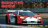 フジミ模型 1/24 リアルスポーツカーシリーズNo.7 マクラーレン F1 GTR ショートテール 1996 BPR #6