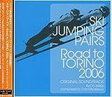スキージャンプ・ペア Road To TORINO2006 オリジナルサウンドトラック