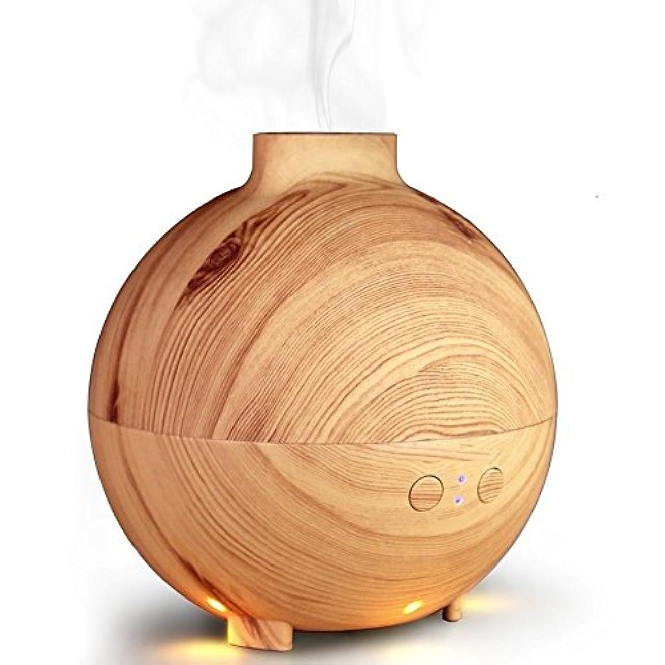 アルコーブ実験的暴徒アロマエッセンシャルオイルディフューザー、アロマテラピー加湿器空気清浄機クールミストの香りクールミスト加湿器用家庭、ヨガ、オフィス、スパ,lightwood