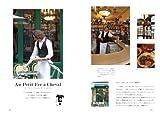 パリのギャルソン (制服・衣装ブックス) 画像