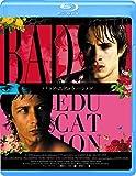 バッド・エデュケーション[Blu-ray/ブルーレイ]