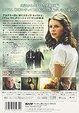 あの日の指輪を待つきみへ [DVD]