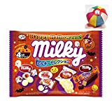 【ハロウィンお菓子】ハロウィン ミルキーセレクション・200g入(1袋)  / お楽しみグッズ(紙風船)付きセット