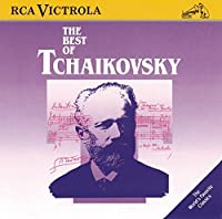 The Best Of Tchaikovsky by Various (1991-06-06)