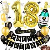 ブラックゴールド誕生日装飾 男の子 女の子 華やか 18歳 光沢感 バルーンケーキトッパー シャンパンバルーン 紙吹雪 ブラックバナー 27セット