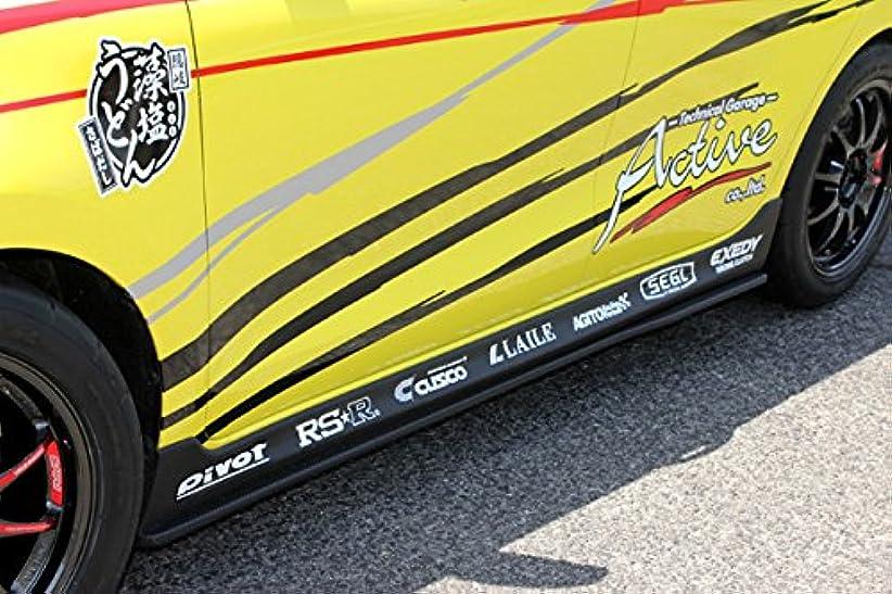 亜熱帯内向き悪夢RANDO (ランド エアロテック) スイフトスポーツ ZC33S SIDE UNDER DIFFUSER -
