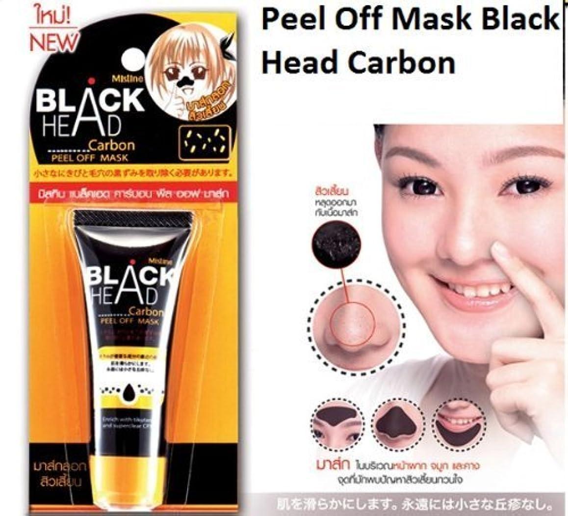 究極の流す慣らすMistineブラックヘッドブラックヘッドカーボンピールオフフェイスマスク
