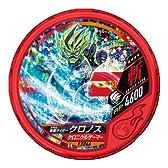 仮面ライダー ブットバソウル/DISC-EX066 仮面ライダークロノス クロニクルゲーマー R4