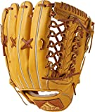 adidas(アディダス) 野球 硬式 グラブ アディダスプロフェッショナル 外野手用 BID46 カレッジゴールド×クラフトオークルF 16(B30716) LH(右投げ用)