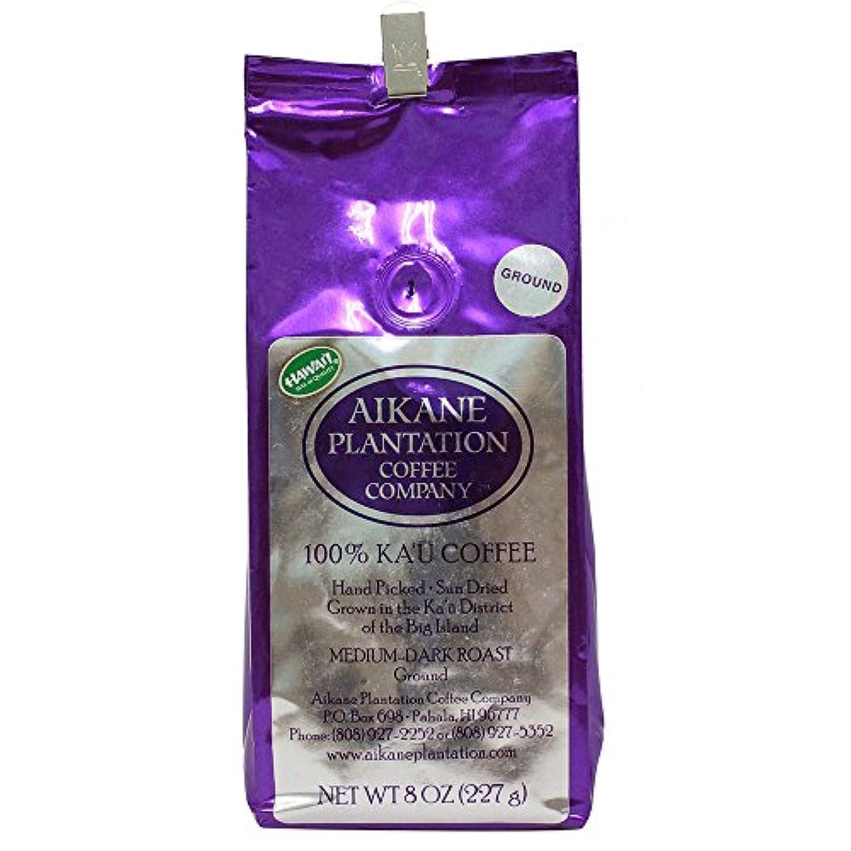 【焙煎挽豆】 アイカネ?プランテーション カウコーヒー 8oz(227g) 100%カウコーヒー