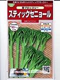 スティクセニョール サカタの茎ブロッコリー種です