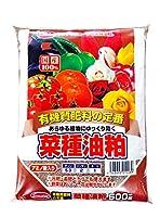 サンアンドホープ 菜種油粕 500g