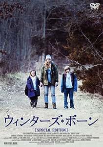 ウィンターズ・ボーン スペシャル・プライス [DVD]