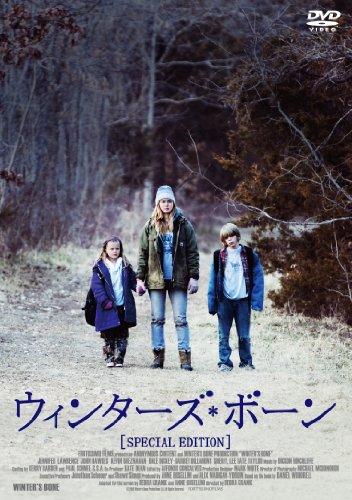 ウィンターズ・ボーン スペシャル・プライス [DVD]の詳細を見る