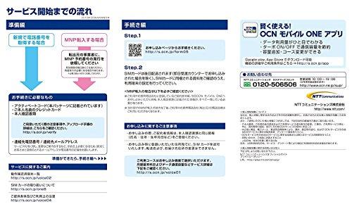 HUAWEI nova 【OCNモバイルONE SIMカード付】 (音声SIM, チタニウムグレー)