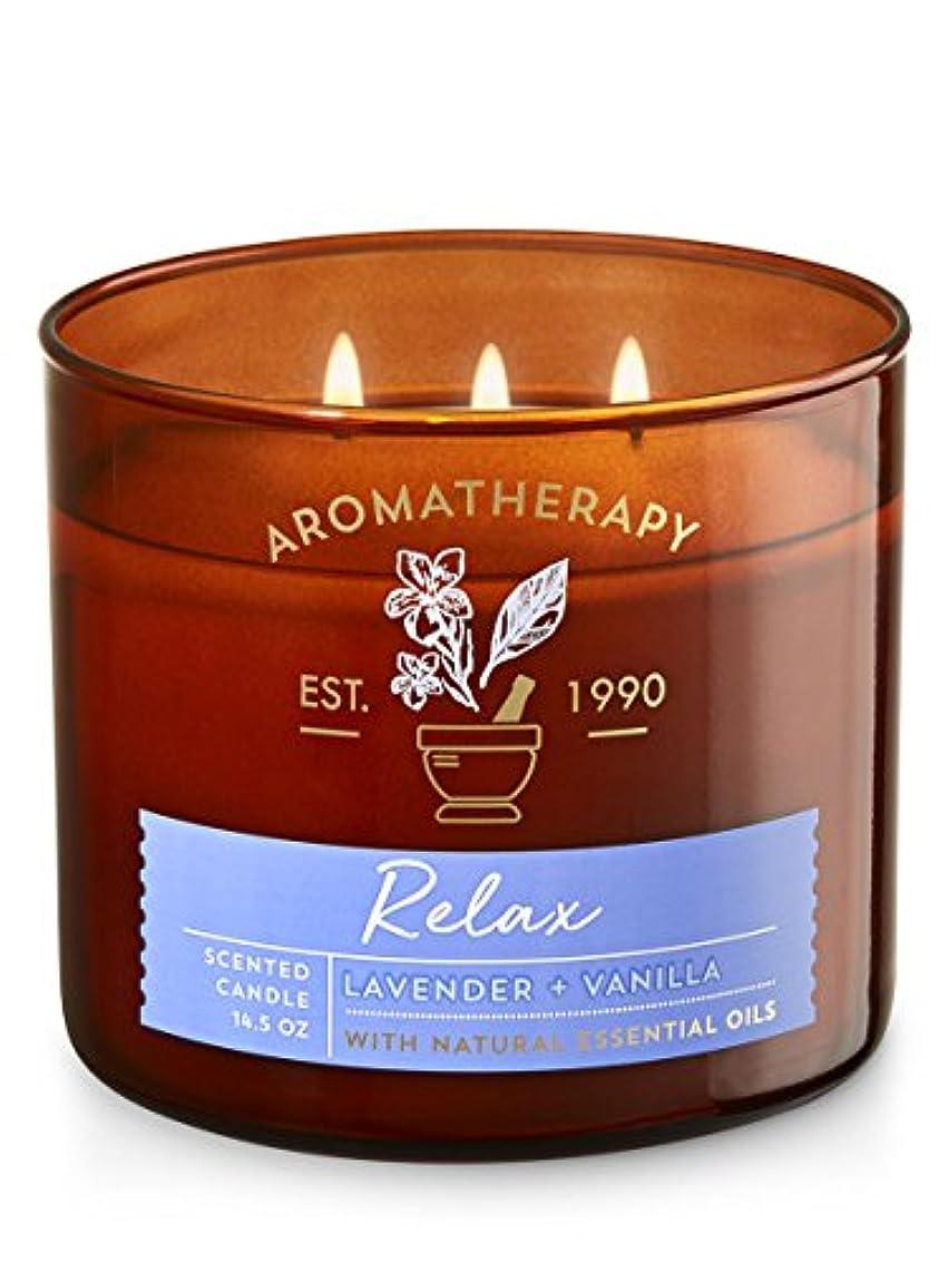夜旋回ブロンズ(1) - Bath & Body Works Aromatherapy Scented Candle in RELAX-Lavender Vanilla
