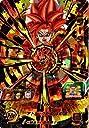 スーパードラゴンボールヒーローズ第8弾/SH8-SEC1 ゴジータ:ゼノ UR