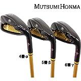 MUTSUMI HONMA ムツミ ホンマ 本間 高反発スペシャルアイアン (HM-606S/本間睦/ロングアイアン) (4番α(23度)、シャフト硬さ(R))