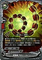 神バディファイト S-BT04 絆爆鎖 アギト・マイン(ホロ仕様) Drago Knight | ドラゴナイト エンシェントW 絆竜団/武器 アイテム