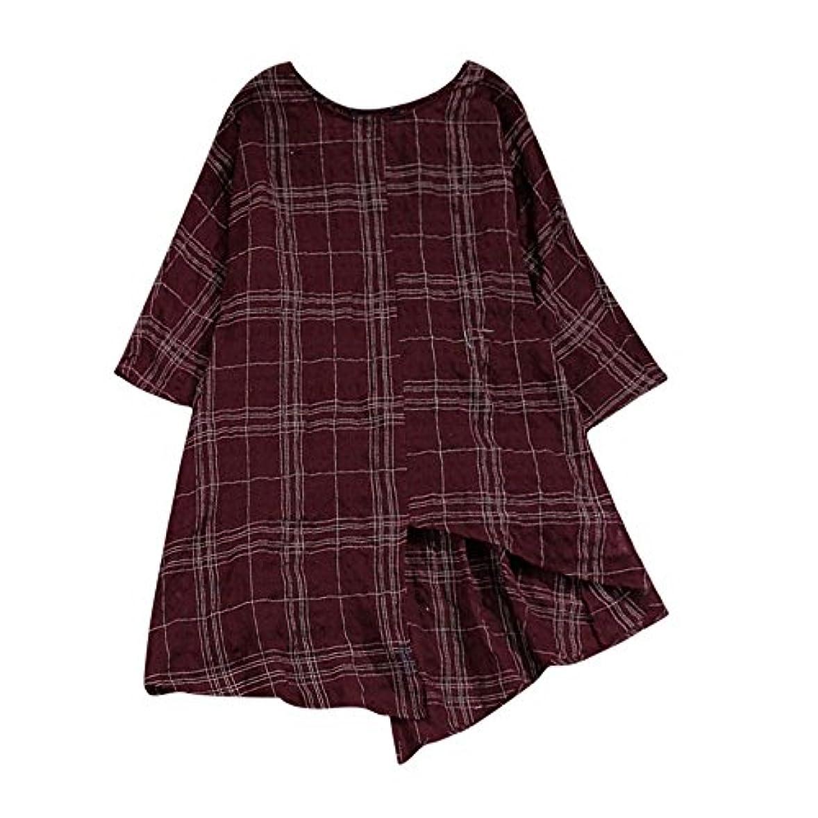 保護する砂ピルファーSakuraBest 女性 格子 綿とリネン ルーズ 半袖 トップ