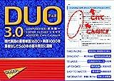 DUO 3.0